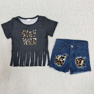 Stay Wild Shorts Set with Leopard